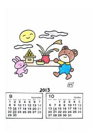 アトムくんカレンダー09