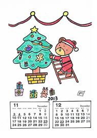 アトムくんカレンダー11