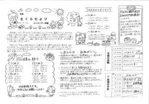 5月年長_001