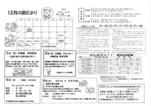 MX-2610FN_20181207_170017_003