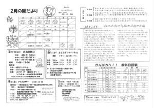 MX-2610FN_20190207_164559_001