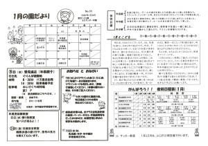 MX-2610FN_20200108_173043_001